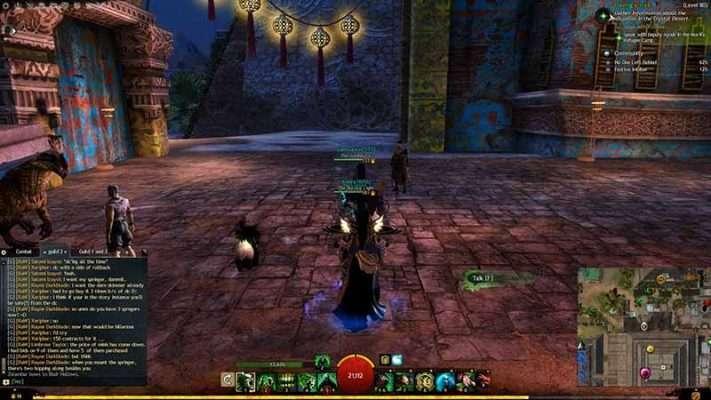 سی دی کی اورجینال Guild Wars 2 Path of Fire