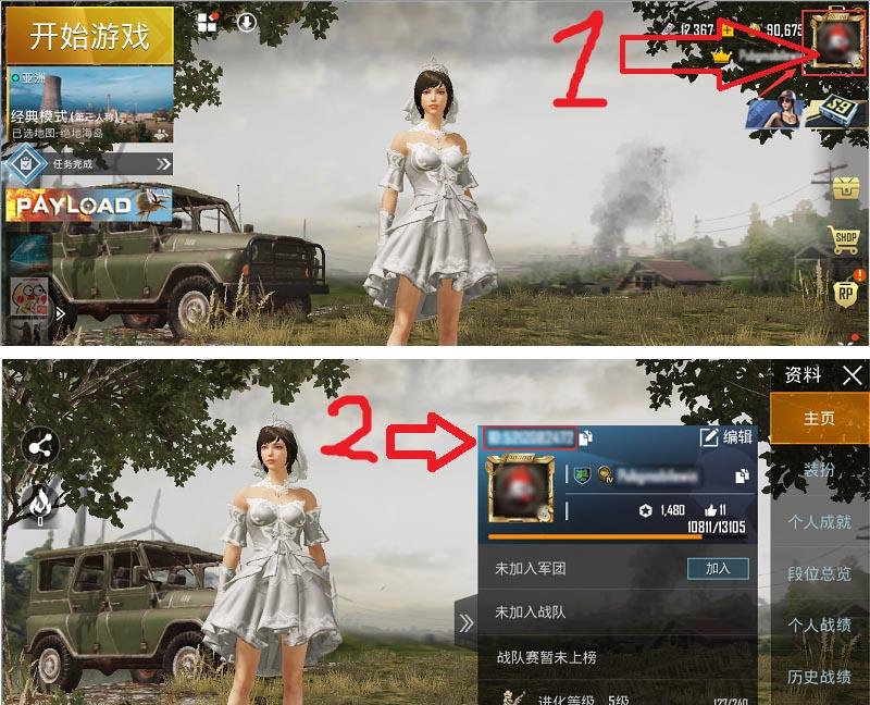 سی دی کی UC بازی PUBG Mobile