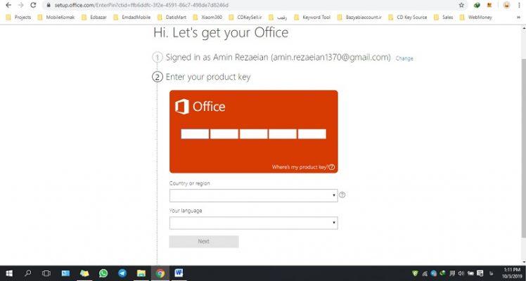 لایسنس ویندوز و آفیس ریتیل (Windows + Office Package Retail)