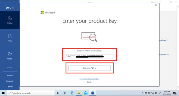 آموزش فعال کردن آفیس مایکروسافت با لایسنس   Microsoft Office